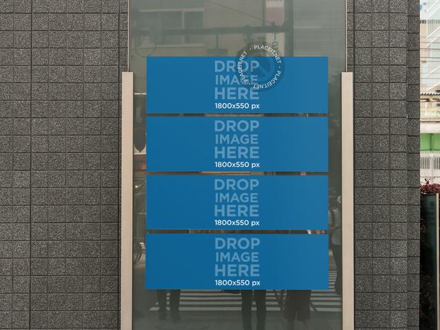 Vertical Banner Mockup on a Sidewalk